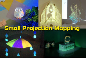 Small projection mapping competition